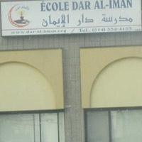 dar-al-iman