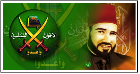 MAC al-Banna 4