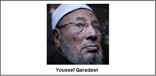 qaradawi rectangle