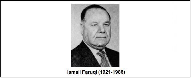 faruqi rectangle