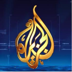 """Résultat de recherche d'images pour """"chaine al jazeera"""""""