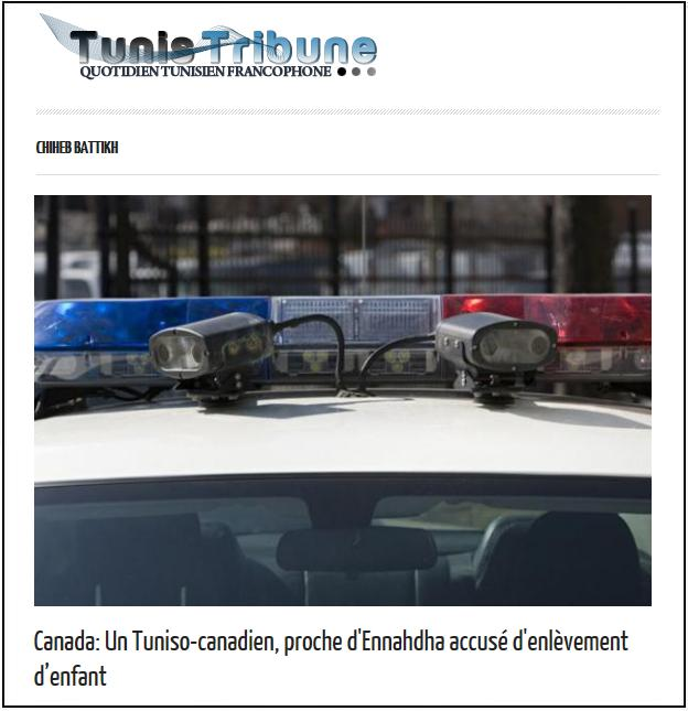 battikh tunis tribune