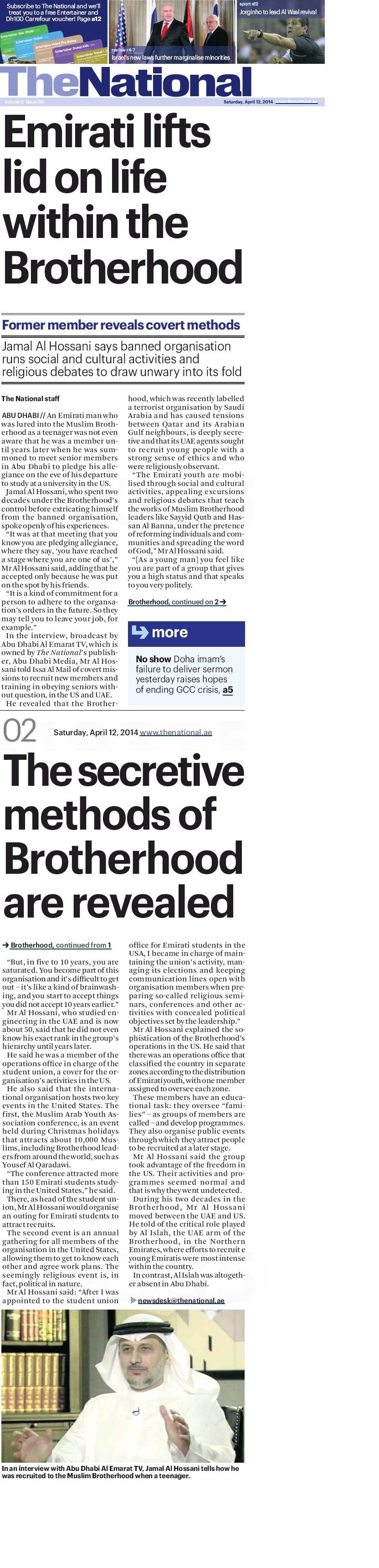 MB Recruited Secretive
