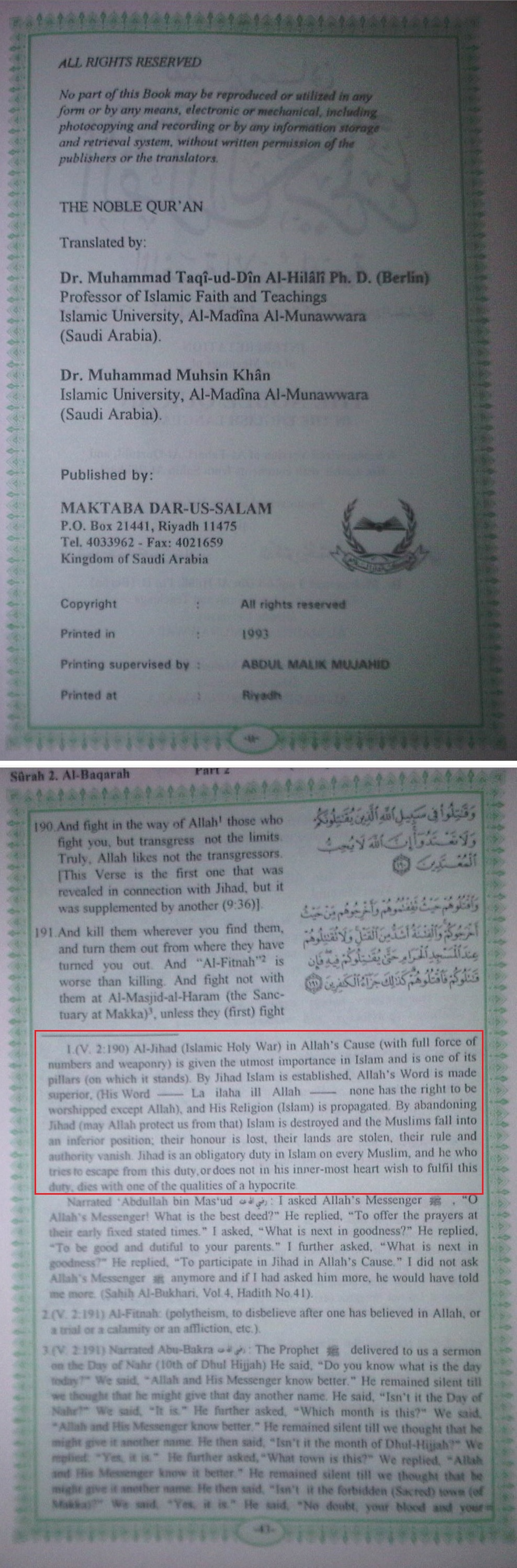 Hilali-Khan Darussalam 2 pages Highlight