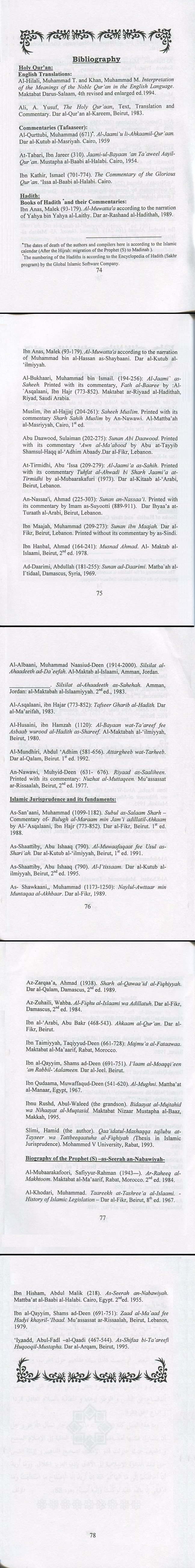 SLIMI Terrorism Bibliography