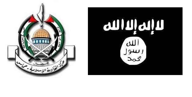 Hamas Etat islamique Logos WP