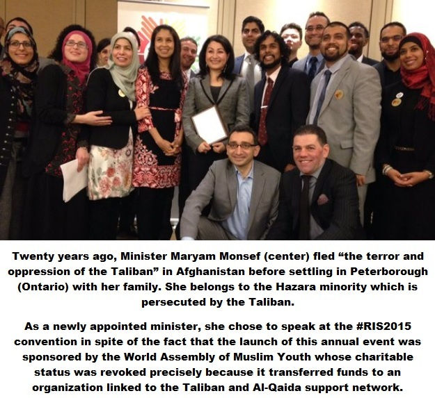 RIS 2015 Monsef WAMY