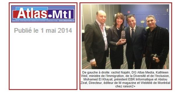 CMQ El-Khayat Weil Prix 2014