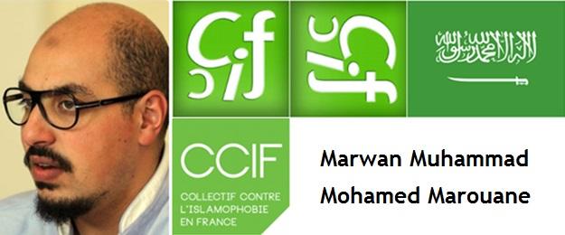 Muhammad Marwan CCIF Logo Etroit