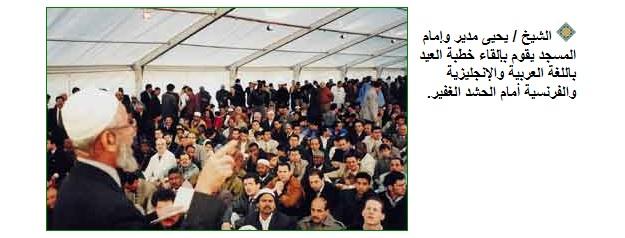 Basalamah Y Photo Eid sermon