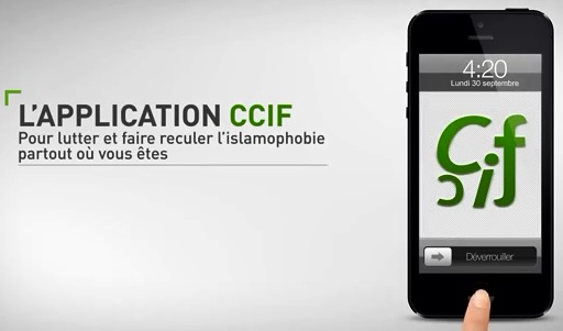 CCIF Application Logo Glaive