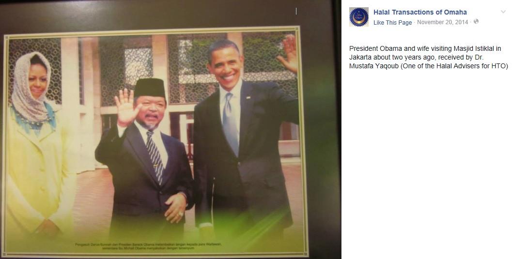 HTO Obama Yaqoub