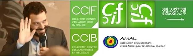 Bouazzi AMAL CCIF CCIB
