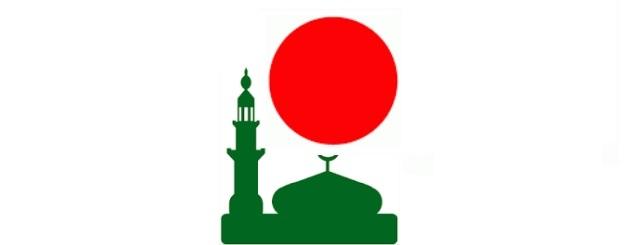 Japon mosquée