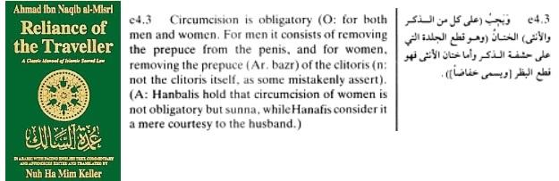 Umdat Circumcision e4.3