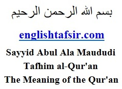 Maududi Tafsir Small