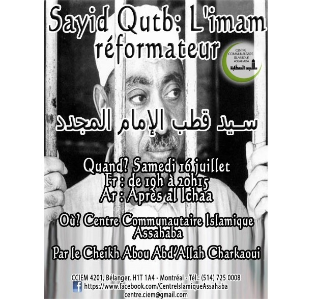QUTB Charkaoui Meeting